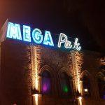 Partyurlaub im September Mallorca Megapark von außen