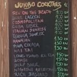 Preistafel für Cocktails am Zrce Beach Novalja Kroatien